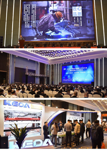 Warmly celebrate the successful completion of the 40th annual meeting of China's Aerated Concrete Association