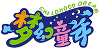 Guangzhou Childhood Dream Recreation Equipment Co., Ltd
