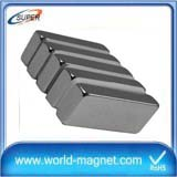 Company news about magnet