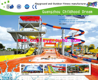 Outdoor Lager Water Park Playground with Slide