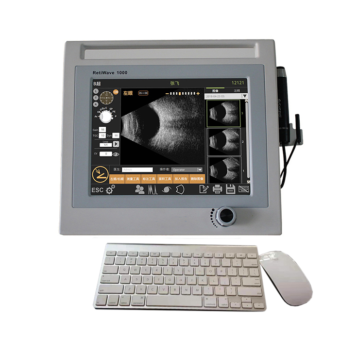 Equipo oftálmico de alta calidad AB-1000 China AB Scanner