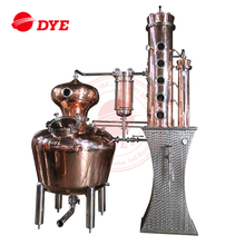 gin still distillation machine for sale