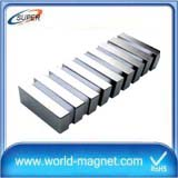 N28UH Magnetic Lots Block Neodymium Magnetic