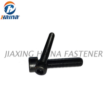 Carbon Steel Black Surface 8.8 Grade DIN912 Hex Socket Bolt