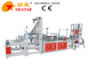 GBBCR-1000 Multifuntional Side Sealing Heat Cutting bag making machine