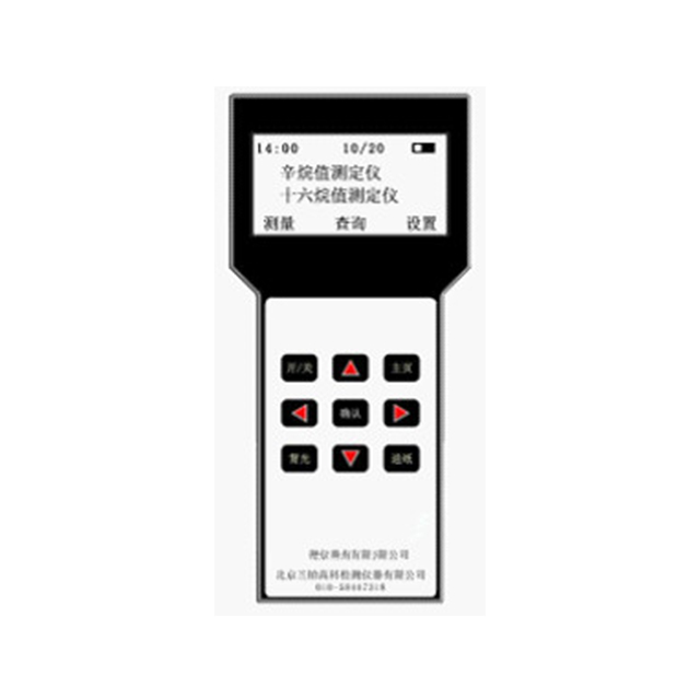 Octane and Hexadecane Value Tester TP-131