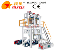 GBC-600 plastic film blowing machine