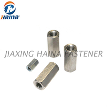 M8,M10 Stainless Steel A2-70 DIN6334 Hex Coulping Nut