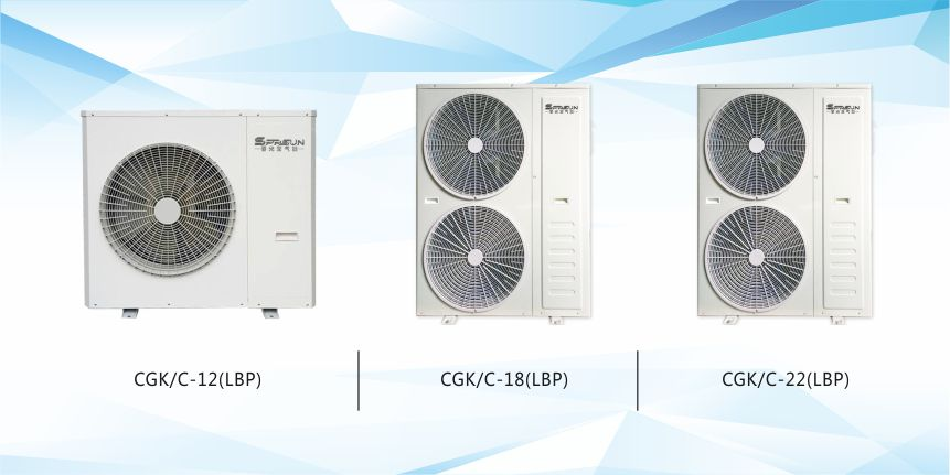 EVI Inverter Heat Pump Products
