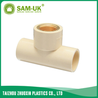 CPVC female brass tee for water supply Schedule 40 ASTM D2846