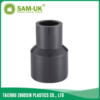 PVC reducing coupler Schedule 80 ASTM D2467