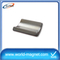 Strong Permanent Sintered NdFeB Magnet