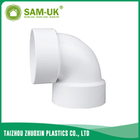 PVC DWV pipe elbow for drainage water ASTM D2665