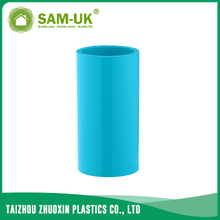 PVC socket for water supply