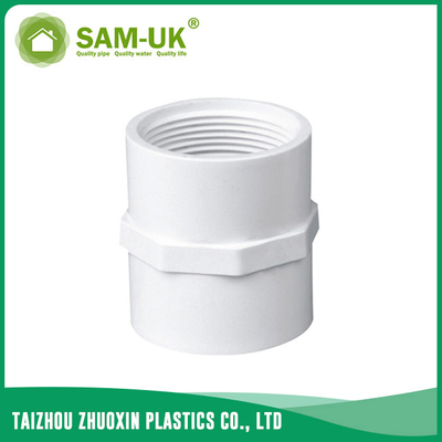 PVC female adapter for water supply Schedule 40 ASTM D2466