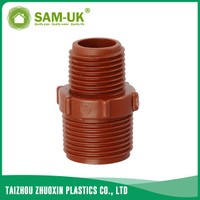PPH reducer for hot water