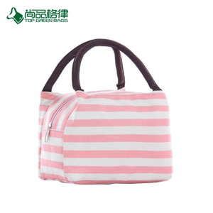 2017 Customize Stripe Pattern Simple Style Small Lunch Bag