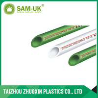 PN12.5 PPR Cold Water Pipe
