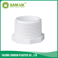 PVC plug for water supply Schedule 40 ASTM D2466