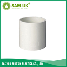 PVC coupling for water supply GB/T10002.2