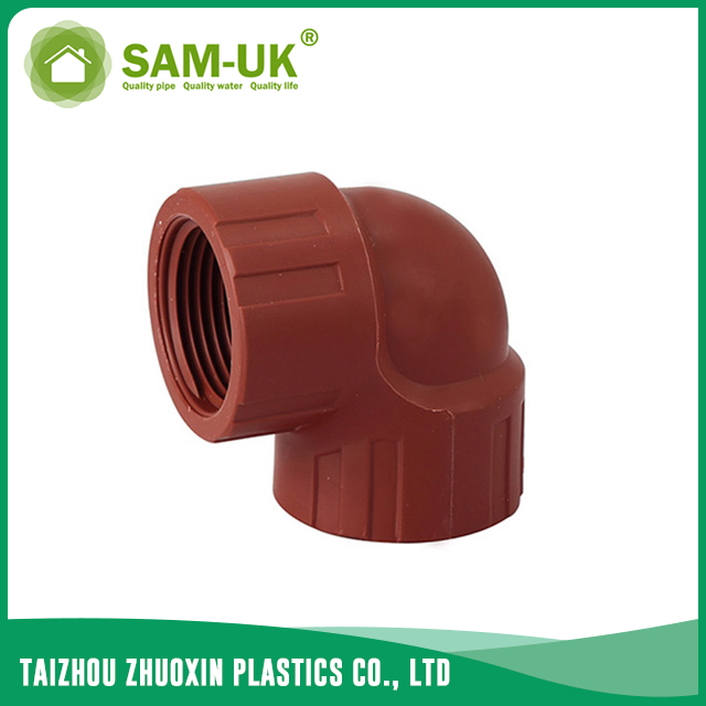 PPH thread elbow for hot water