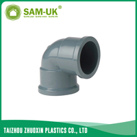 PVC 90 Degree Elbow NBR 5648