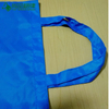 Customized Reusable Beach Carry Tote Polyester Bag (TP-SP081)