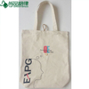 Wholesale Plain White Shopping Carrier Cotton Bag (TP-SP069)