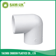PVC female elbow for water supply Schedule 40 ASTM D2466