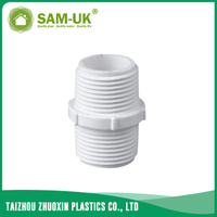 PVC male coupler for water supply BS 4346