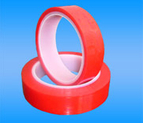 MYL2535R - Red polyester tape (1mil)