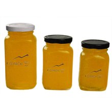 Set of 3 Square Glass Honey Jars