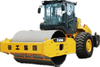 Single Drum Road Roller XS263J