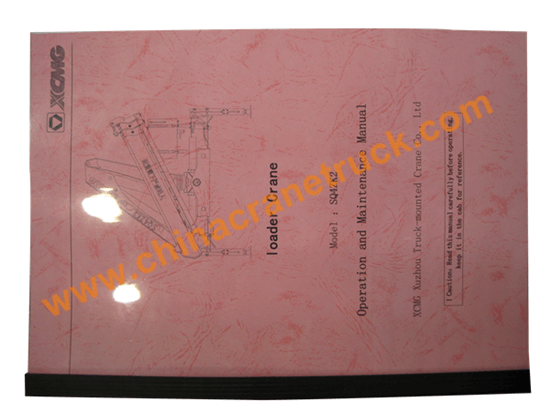 Manual book for XCMG boom truck