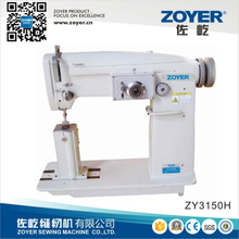 ZY3150H Zoyer Post-Bed Single Needle Zig-Zag Machine (ZY3150H)