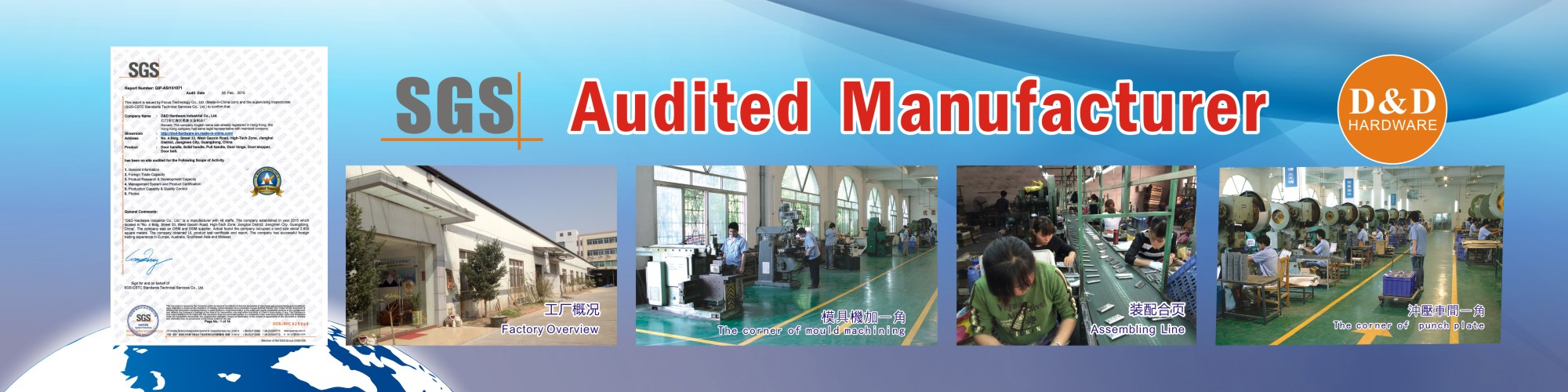 SGS Audited Manufacturer-Door Hardware Manufacturer